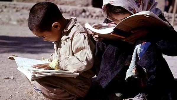 Urge una transformación fundamental de la educación
