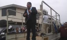 Unsaac destituyó a abogado Julio Quintanilla en su función de docente universitario