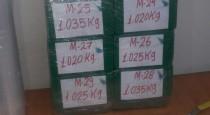 Incautan más de 22 kilos de pasta básica de cocaína en la vía Cusco-Abancay