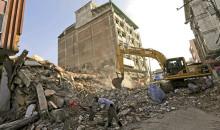 Perú contrató Seguro Catastrófico contra terremotos por US$ 200 millones